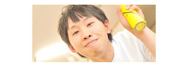 img_staff02.jpg
